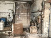 Online auction Leather processing machines